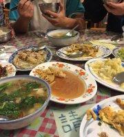 Li Xing Eatery