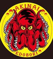 Akinai Edobori