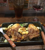 Ikinari Steak Nagoya Mitsui Bldg