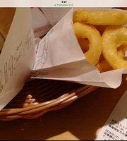 Mos Burger Wanza Ariake