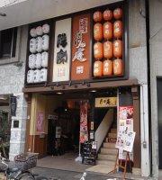 Tsukinoan, Kakogawa Ekimae
