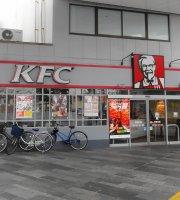 Kentucky Fried Chicken Kakogawa