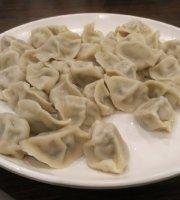 Wan Jia Xiang Dumplings Restaurant
