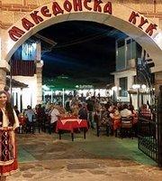 Makedonska Kuka