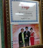 Mr Chen's Restaurant