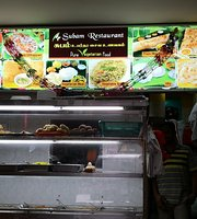 Subam South Indian Restaurant