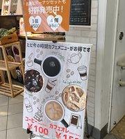 Natur+ N.KLASS南海三国ヶ丘店