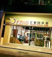 Ayoi Culture Cafe