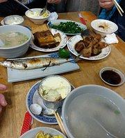 Hei Ji Fresh Fish Soup