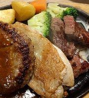 Steak-Don