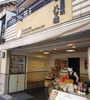 Shogoin Yatsuhashi Inari