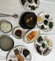 Buil Restaurant