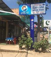 Sim & Min Restaurant