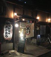 Kyoto Sakaba Akamaru