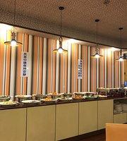 Miao Chan Wei Vegetarian Restaurant