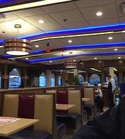 Nautilus Diner & Restaurant