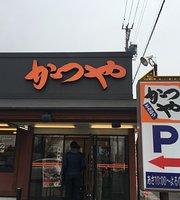 Katsuya 155 Route Obu