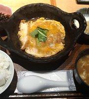 Obanzai Ryori Nakayoshi, Namikibashi