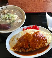 Ichifuji Dininig Room