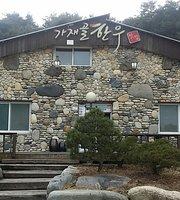 Gajae Gol Korean Beef Yummy House
