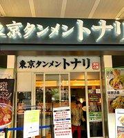 Tokyo Tanmen Tonari Atre Ueno