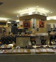 Meishokudo Jr Akashi Station Piore