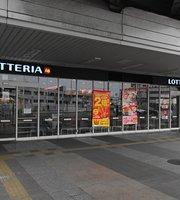 Lotteria Jr Nishi Akashi Station