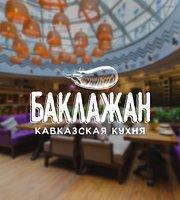 Baklazhan