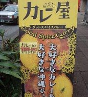 Good Spice Curry Naha Izumizaki