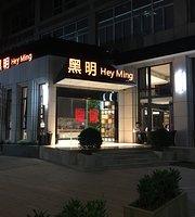Hey Ming Restaurant