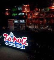 ‪Zapoy Karaoke Club & lounge cafe‬