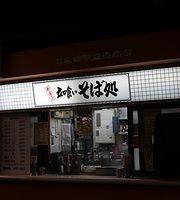 Soba Restaurant Bensaitei