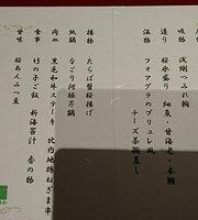 Esukaiya Club Shinjiyuku Sumitomo Biru