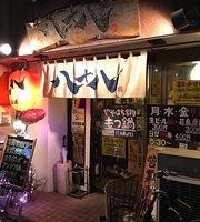 Yasuhachi