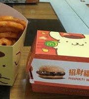 McDonald's (City One Plaza)