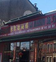 La Maison de Chine