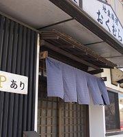 Jizakana Restaurantokumura