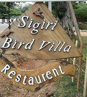 Sigiri Bird Villa Restaurant