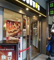 Doutor Coffee Shop Jr Okayama Station 2F Kaisatsunai