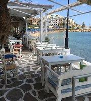 Kyma Restaurant