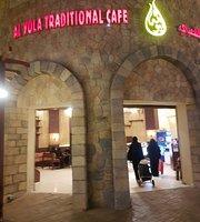 Al Yola Traditional