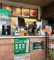 Mos Burger Karibu Umejima