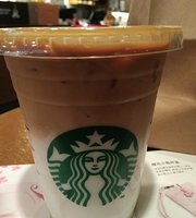 Starbucks (JianWu)