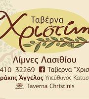 Taverna Christinis