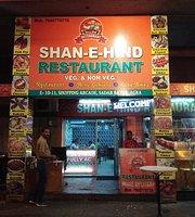 Shan-E-Hind