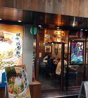 Tokyojangara Akihabara