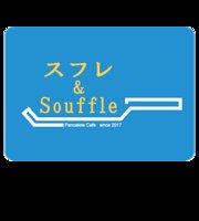 Souffle&Souffle Pancakes Cafe