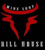 Grill House Sigonella Club