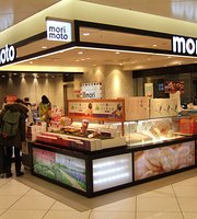 Morimoto Chitose Airport