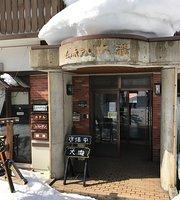 Restaurant Otaki